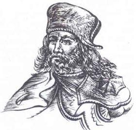 Príncipe premislita, Bretislav I