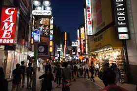 Shibuya, photo: Mike, CC BY 3.0