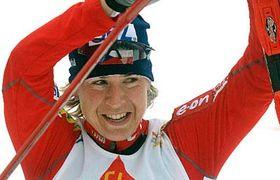 Katerina Neumanova, photo: CTK
