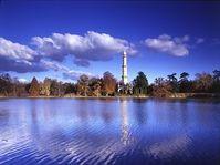 Minaret, photo: CzechTourism