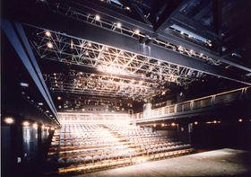 The Archa Theatre, Photo: Palo Orvan