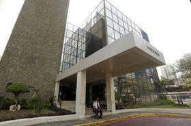 Здание, в котором располагается офис юридической фирмы Mossack Fonseca, Фото: ЧТК
