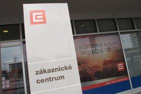 Клиентский центр ČEZ, Фото: Кристина Макова, Чешское радио - Радио Прага