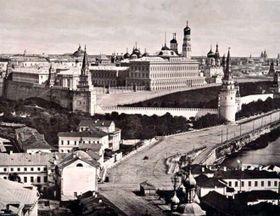 Москва, 1867 г.