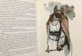 Истохник: Владислав Ванчура: «Маркета Лазарова», издательство Художественная литература, Москва