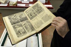 Армянские рукописи, Фото: ЧТК