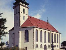 Костел Святой Девы Марии (Фото: Czech Tourism)