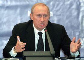 Президент Путин (Фото: ЧТК)