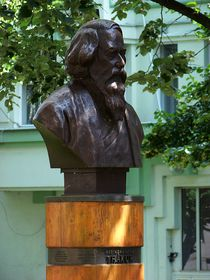 Rabindranath Tagore's bust in Prague, photo: ŠJů, CC 3.0 license