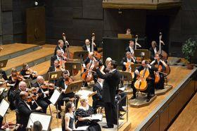Nordböhmische Philharmonie Teplice (Foto: Archiv der Philharmonie)