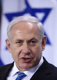 Премьер-министр Израиля Беньямин Нетаньяху (Фото: ЧТК)