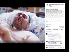 Фото: Facebook Všeobecné fakultní nemocnice v Praze