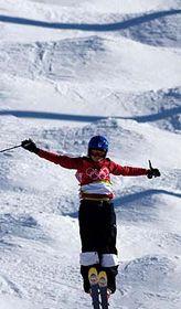Nikola Sudova, photo: CTK