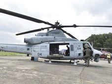 L'hélicoptère UH-1Y Venom, photo: ČTK/Ožana Jaroslav