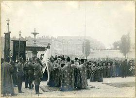 Feierlicher Eid und Fahnenweihe der Tschechischen Truppe in Kiew