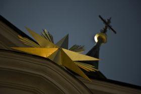 Храм Яна Непомуцкого на Зеленой Горе, фото: Vít Pohanka