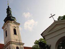 Страговский монастыри, фото: Кристина Макова