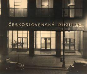 Главное здание Чехословацкого радио в Праге на Виноградском проспекте (Vinohradská třída). Фото: Архив ЧРо