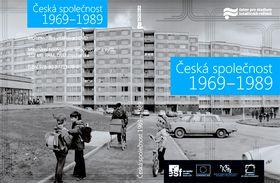 Фото: архив Института изучения тоталитарных режимов