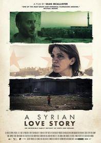 «Сирийская love story», Фото: официальный сайт фестиваля «Один мир»