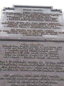 Мемориальная доска на стене храма Успения Богоматери, Ольшанское кладбище, фото: Игорь Будыкин