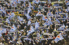 Los hinchas del club de fútbol Baník-Ostrava, foto: ČTK