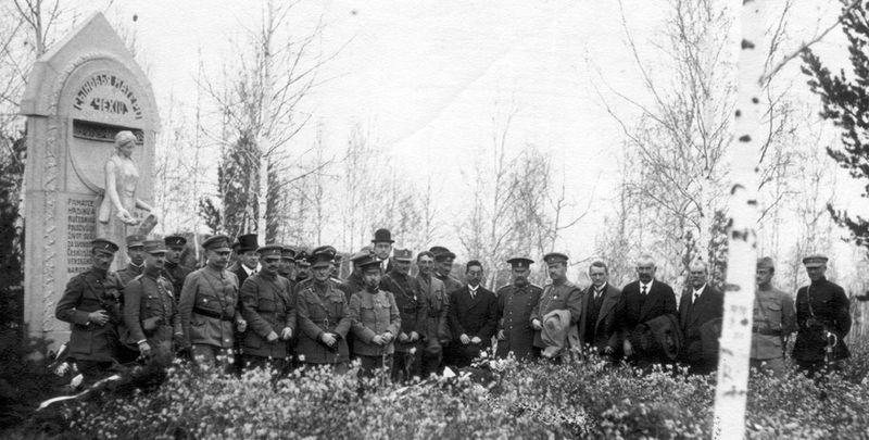 Denkmal der tschechoslowakischen Legionäre in Russland (Foto: Archiv des Prager Historischen Militärinstituts)