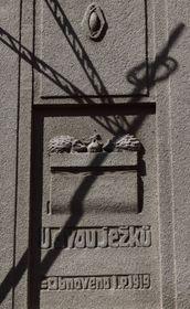 Дом У двух ежей, фото: Екатерина Сташевская