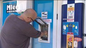 Молочный автомат (Фото: ЧТ24)