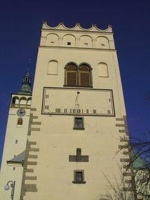 Колокольня (Фото: Андреа Файкусова, Чешское радио - Радио Прага)