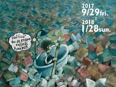 Pavel Čech, 'La aventura de Pepík Střecha', photo: JGP Art