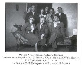 Евгений Сергеевич Гессен (Фото: Издательство Росток)