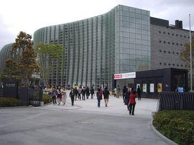 National Art Centre в Токио,  Фото: Fraxinus2, CC BY-SA 3.0