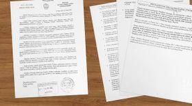 Varovný dopis pro Jaroslava Kuberu, foto: ČT24