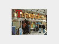 Tramtarie, photo: www.tetatramtarie.cz