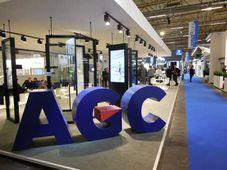 Foto: Offizielle Facebook-Seite der Firma AGC