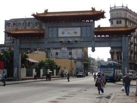 Puerta principal del Barrio Chino de La Habana, foto: DeIznaga, CC BY-SA 4.0