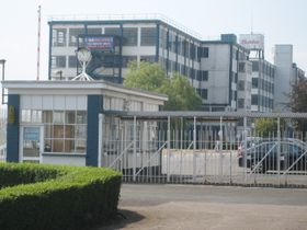 The main factory building