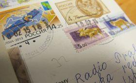 Иллюстративное фото: архив Радио Прага
