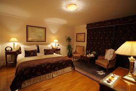 Hotel 'U Zlaté Studně'