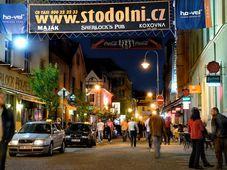 La rue Stodolní, photo: Archives de la ville de Ostrava