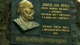 Памятная доска Якубу Яну Рыбе, Фото: ЧТ