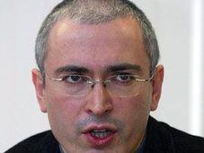 Михаил Ходорковский, фото: ЧТК