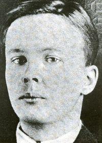 Кирилл Владимирович Набоков