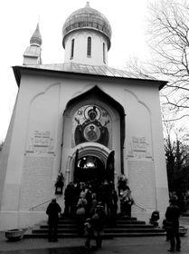 Храм Успения Богородицы на Ольшанском кладбище в Праге, Фото: Катерина Айзпурвит, Чешское радио - Радио Прага