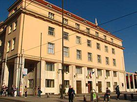 Министерство здравоохранения Чехии, фото: Кристина Макова