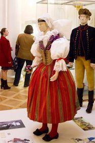 Выставка «Сватовство», Фото: официальный сайт Национального музея