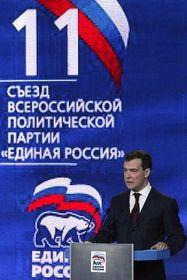 После Медведева Россия свернула с европейского пути (Фото: Пресс-сервис Президента РФ, kremlin.ru)