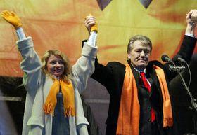 Виктор Ющенко (направо) и Юлия Тимошенко (Фото: ЧТК)