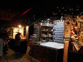 El mercado navideño en la Plaza de la Ciudad de Vieja de Praga, foto: Zuzana Bayerová